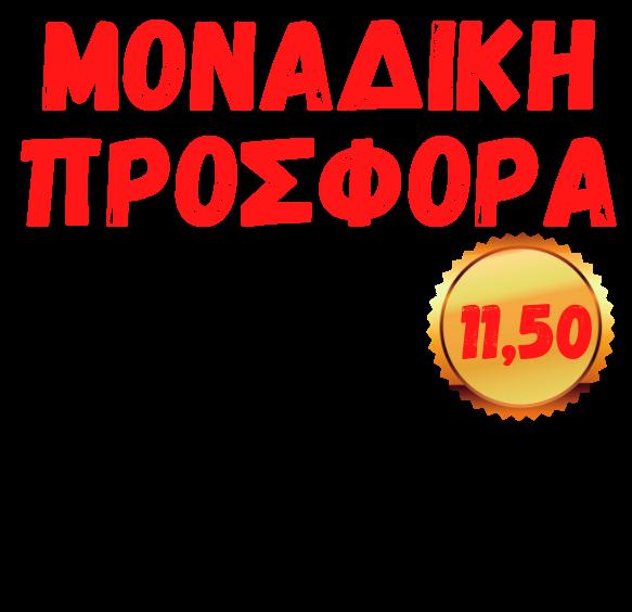 ΜΟΝΑΔΙΚΗ ΠΡΟΣΦΟΡΑ - Ο Ολυμπιακός γιορτάζει την κατάκτηση του πρωταθλήματος και σας προσφέρουμε το βιβλίο στην τιμή των 11,50 ευρώ, με τα έξοδα αποστολής!!!